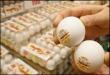 Nhật Bản quảng cáo qua trứng gia cầm
