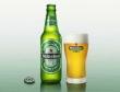 Quảng cáo Heineken verry funny