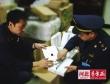 iPad bị cấm bán tại Trung Quốc