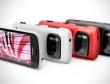 Những sản phẩm công nghệ cực hot tại MWC 2012