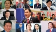Những người giàu nhất Việt Nam