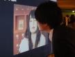 Công nghệ mới giúp trải nghiệm nụ hôn mà không cần đối tác