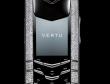 Nokia chuẩn bị bán Vertu với giá 250 triệu USD