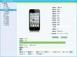 Hướng dẫn sử dụng iTools phần mềm pro cho iPhone