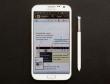 Samsung trình làng Galaxy Note II với cấu hình mạnh mẽ
