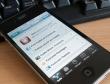 12 triệu tài khoản iPhone, iPad bị hack