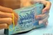 Thuế thu nhập doanh nghiệp có thể giảm còn 20%