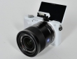 Máy ảnh không gương lật Sony NEX-3N xuất hiện ở Việt Nam