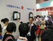 Khai mạc sự kiện công nghệ lớn nhất Việt Nam