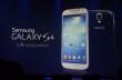 Galaxy S 4 ra mắt với cấu hình mạnh nhất từ trước đến nay