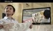 Độc đáo phim quảng cáo Thế giới 3D của Sony trong dịp Tết Tân Mão