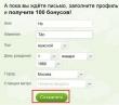 Bản quyền Kaspersky Internet Security 2011 miễn phí