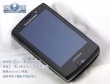 "Sony Ericsson XPERIA Mini Pro II ""khoe dáng"""