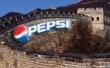Video quảng cáo Pepsi china