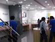 """Phát hiện thêm 22 cửa hàng Apple Store """"rởm"""""""