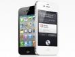 """Tham vọng """"ngáng đường"""" iPhone 4S của Samsung đổ bể"""