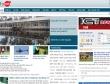 Báo điện tử Infonet ra mắt bản thử nghiệm
