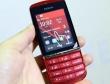 Khám phá điện thoại giá rẻ mới nhất của Nokia tại Việt Nam