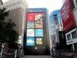 Microsoft xây dựng chiếc smartphone khổng lồ