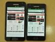 """Mở hộp """"biến thể"""" Galaxy S II HD Lite của xứ Hàn"""