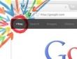 Google+ nối dài cơn ác mộng mạng xã hội của Google?
