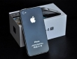Dân buôn iPhone 4S thận trọng chờ chính hãng