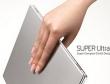 LG ra mắt siêu ultrabook mỏng nhất thế giới
